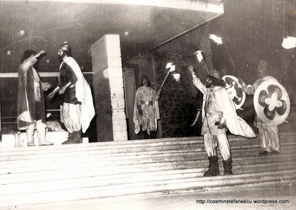 """DACII DIN MEDGIDIA 1980 (3) Spectacol realizat în Piaţeta """"Decebal"""""""