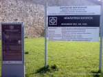 Manastirea Sucevita intrare - Panou informativ la intrare