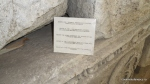 Metopa Nr. VIII - Turmele simbolizeaza bogatia provinciilor dunarene - Muzeul Tropaeum Traiani - Adamclisi, Romania - Foto Cosmin Stefanescu (2)