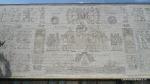 Muzeul Tropaeum Traiani - Adamclisi, Romania - Foto Cosmin Stefanescu 05.05 (3)